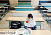 سناریوهای بازگشایی مدارس