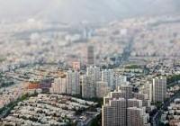 10 استان در اولویت طرح اقدام ملی مسکن
